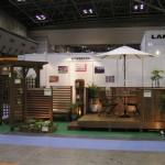 2001 秋展示会